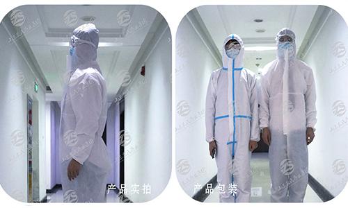 防护服生产厂家